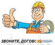 http://akgar.ucoz.ru/_bd/1/198.jpeg