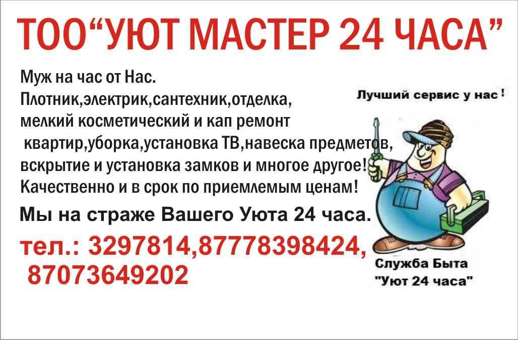 http://akgar.ucoz.ru/_bd/2/284.jpg