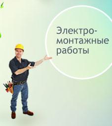 http://akgar.ucoz.ru/_bd/2/292.jpg